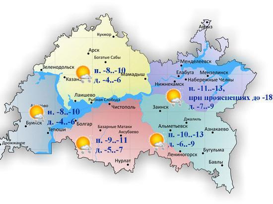 В Татарстане ожидается туман и 18 градусов мороза