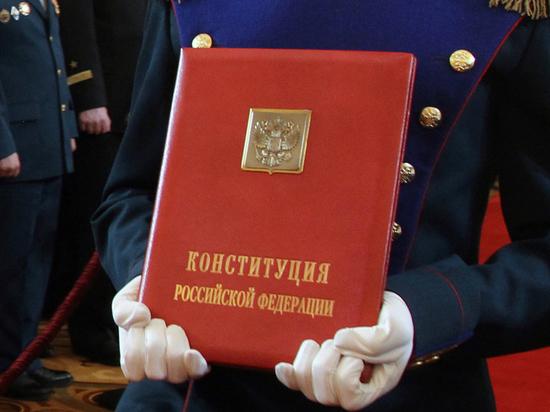 Рабочая группа по Конституции разъяснила поправку о повышении пенсий