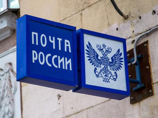 Калмыцкие почтальоны оштрафованы за долгую доставку