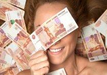 Новосибирцы хотят зарплату 90 тысяч рублей