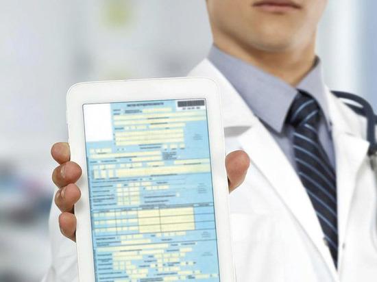 В России выписано уже 20 миллионов электронных больничных