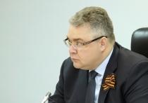 Губернатор Ставрополья поручил «поставить заслон» коронавирусу