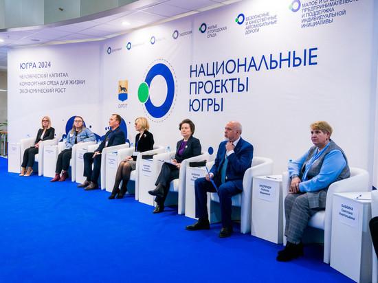 Наталья Комарова встретилась с сургутянами