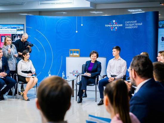Активная молодежь Сургута пообщалась с губернатором