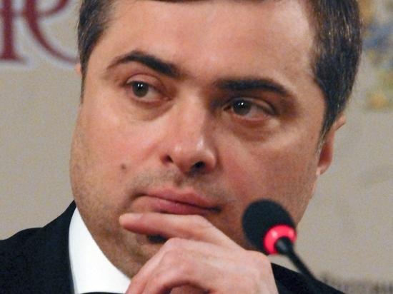 Кремль прокомментировал сообщения об отставке Суркова