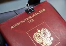 Под Волгоградом краснодарец идет под суд за угон 14 дорогих иномарок