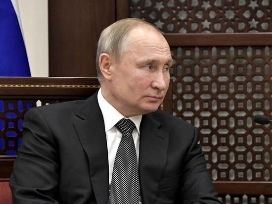 Путина предложили записать в Конституции как Верховного правителя
