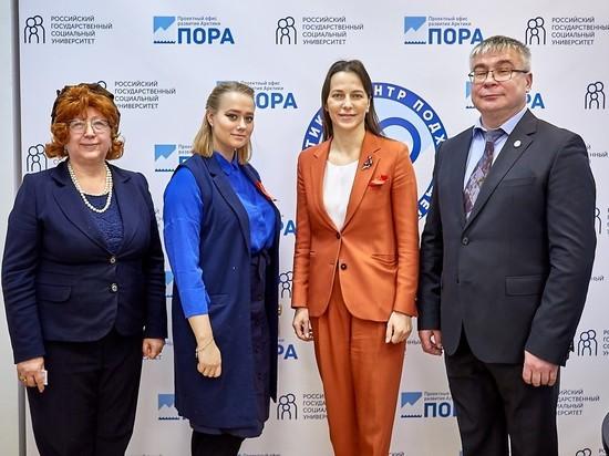 В РГСУ открылся «арктический» центр занятости