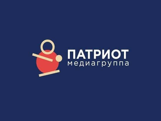 Медиагруппа «Патриот» открыла пресс-центр для взаимодействия с журналистами и блогерами