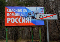 Как сообщает Telegram-канала «Легитимный» со ссылкой на источник в администрации президента Украины, рассматривается возможность переноса переговоров в минском формате на площадки в Донецк, Луганск и Киев