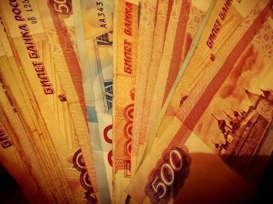 деньги 150 тысяч рублей