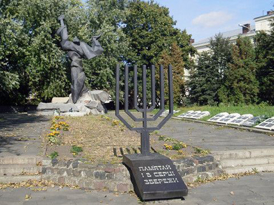 Тема Холокоста в школьных учебниках Германии и других стран