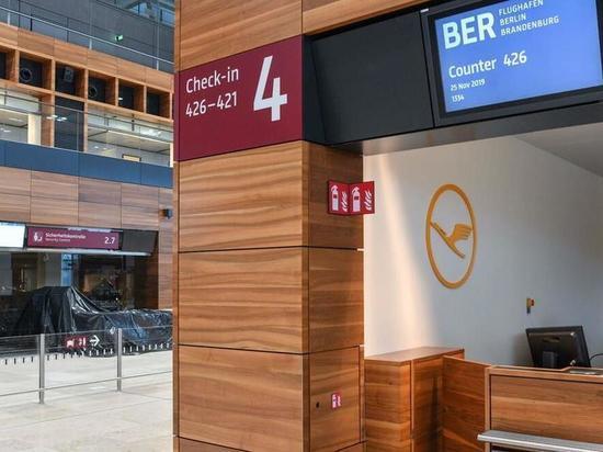 Германия: Аэропорт BER ищет 20 000 добровольцев