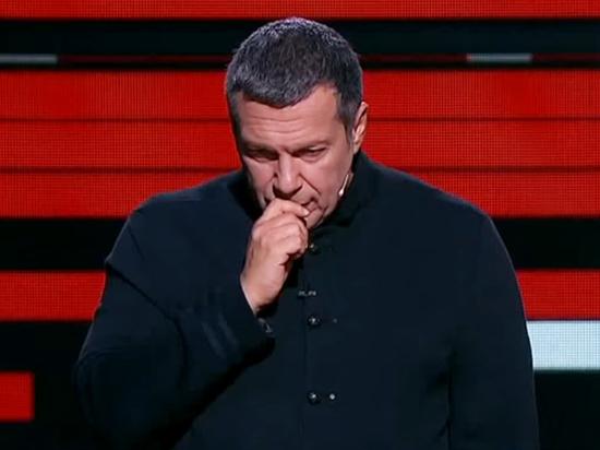 Владимир Соловьев заплакал в эфире из-за школьного воспоминания