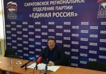 Госдеп заявил, что истоки изменений в Конституцию РФ закладывались в Саратове