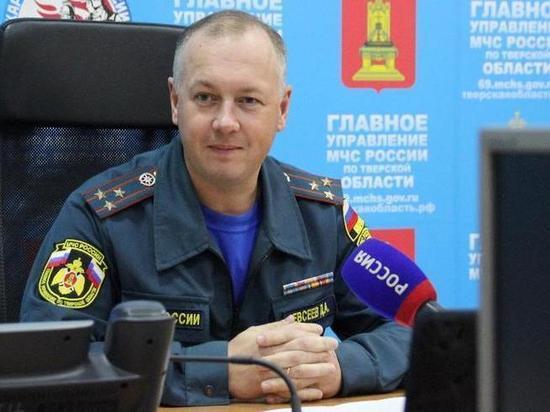 Задержали замначальника Главного управления МЧС по Тверской области