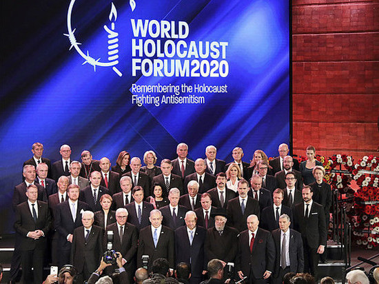 Франк-Вальтер Штайнмайер на Всемирном форуме памяти Холокоста: «Как президент Германии я ощущаю на себе колоссальное историческое бремя»