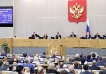 Липецкий депутат рассказал об очищении рядов «ЕР»