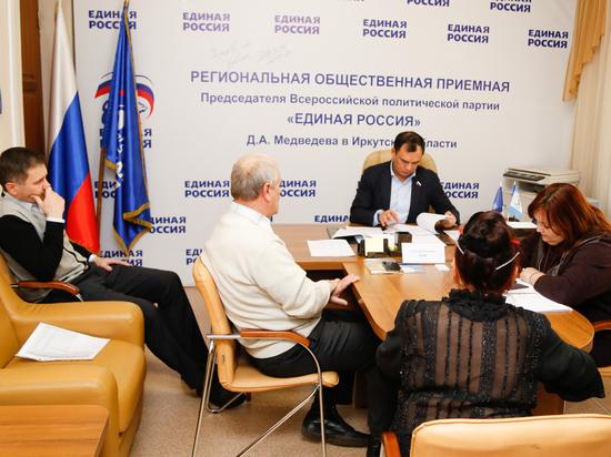 Сергей Тен провёл личный приём граждан