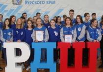 В Курске наградили активную молодежь