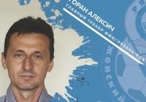 Главным тренером «Рязань-ВДВ» стал серб Горан Алексич
