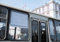Новый тариф на общественный транспорт принят в Перми