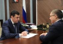 Дмитрий Миронов: Ярославская область может получить около 900 миллионов рублей на модернизацию коммунальной сети