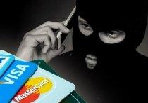 Ярославцы продолжают доверять телефонным мошенникам