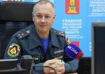 Стали известны подробности задержания замначальника тверского МЧС