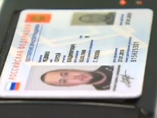 В МВД рассказали о новых российских паспортах