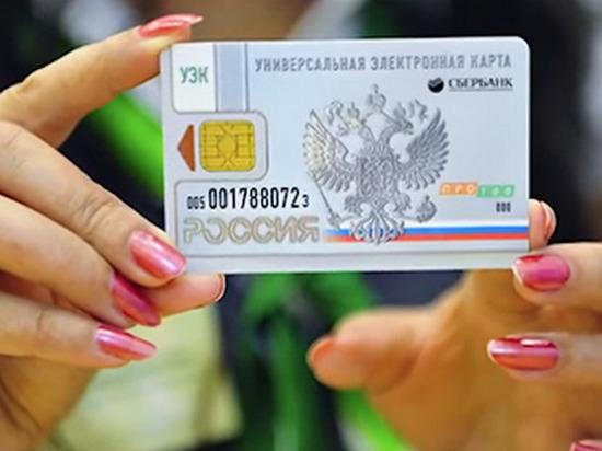 В МВД пояснили, как будут выглядеть новые паспорта россиян