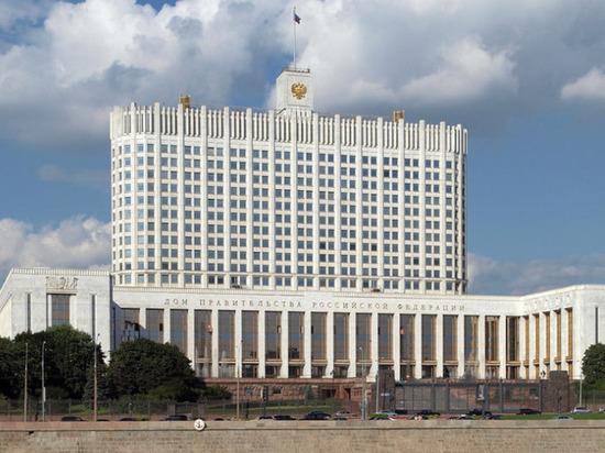 Мишустин распределил обязанности между вице-премьерами