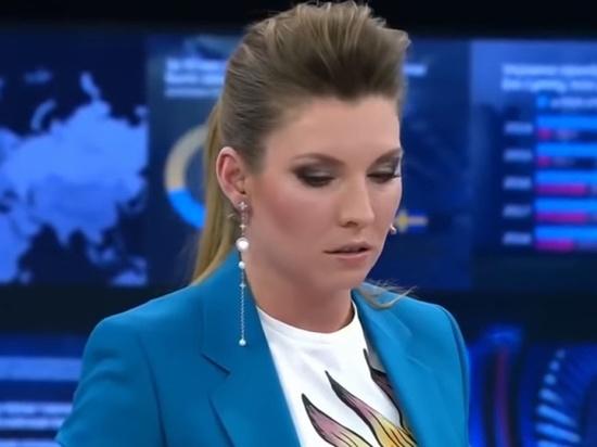 Скабеева высмеяла Кравчука после заявления о «встрече» Сталина и Гитлера