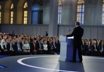 В Кремле оценили идею назначить Путина