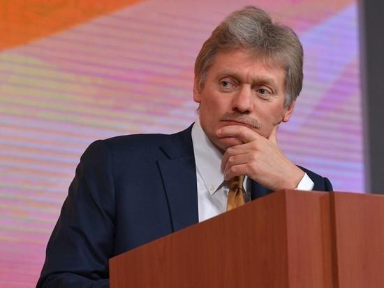 Песков признал неготовность обсудить приглашение Зеленского на 9 мая