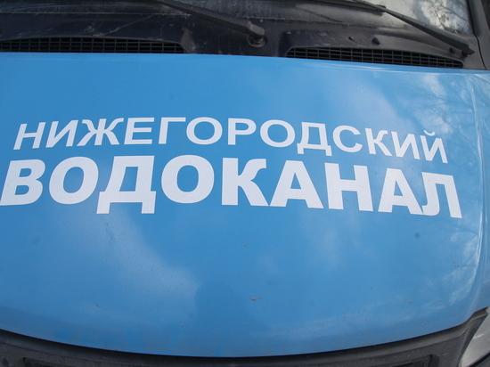Коммунальную аварию на ул. Пятигорской в Нижнем устранят до конца дня