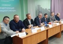 Пермяки обсудили вопросы энергоэффективного капитального ремонта