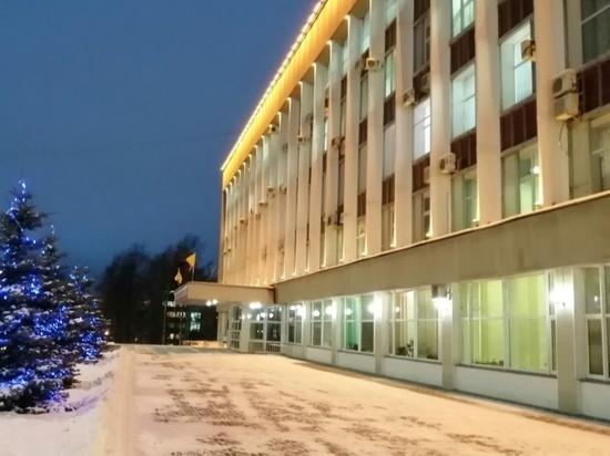 В администрации Кирова появился новый департамент