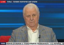 Кравчук объяснился за слова о