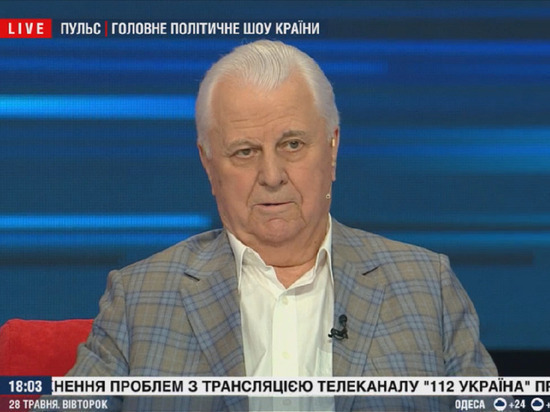 "Кравчук объяснился за слова о ""встрече"" Гитлера и Сталина"