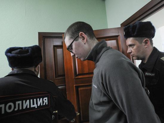 Выяснилось местонахождение «потерявшегося» «школьного стрелка» из Москвы