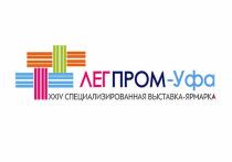 В Уфе на форуме «Легпром-2020» обещают скандал