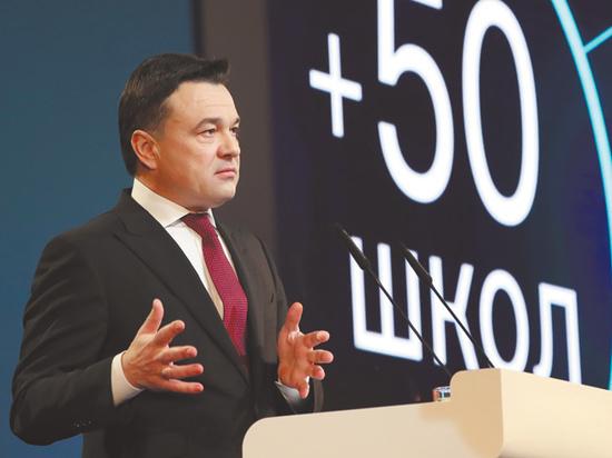 Андрей Воробьев выступил сежегодным обращением кжителям региона