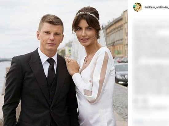 Скандальный брак завершился скандальным разводом