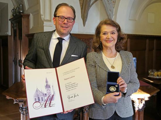 Мюнхенский «МИР»: Татьяна Лукина награждена медалью «München leuchtet»