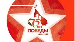 Поэтический проект о войне стартовал в Серпухове