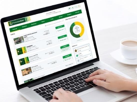 оформить займ на карту онлайн без отказа срочно