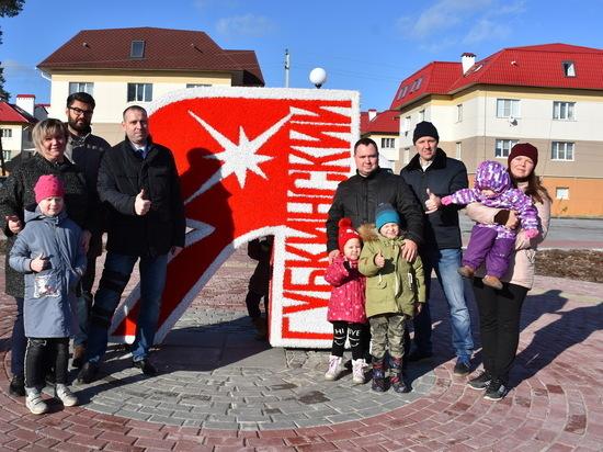 Губкинский вошел в ТОП-5 самых быстрорастущих городов России