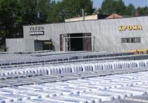 Рыбинский завод «Крома» начал экспортные отгрузки