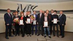 Правительство Москвы и Росгвардия вручили награды журналистам